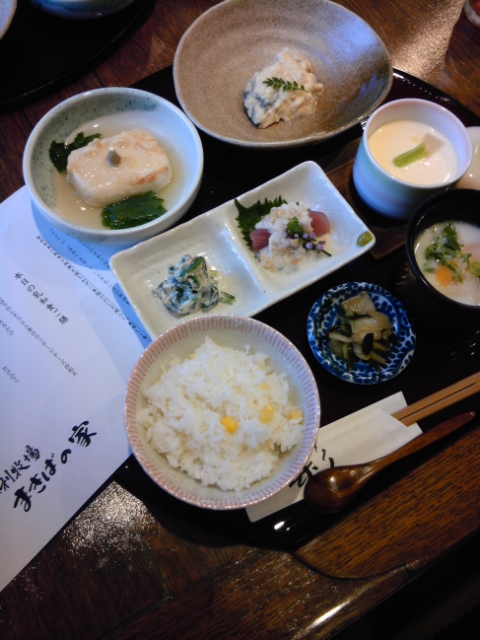 今日はお仕事で福岡に来ています♪_b0204930_18104446.jpg