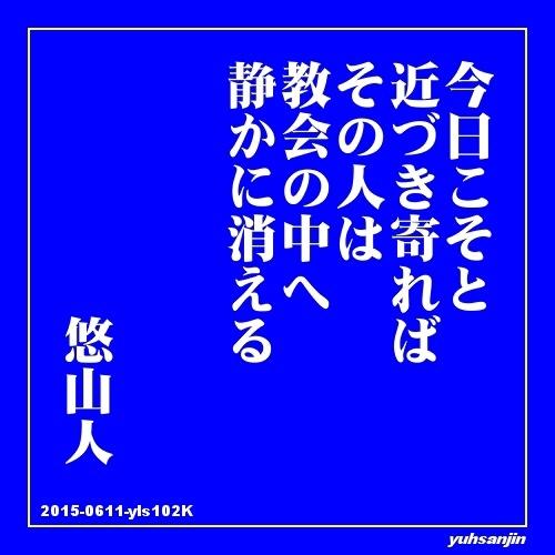 f0188432_08002874.jpg