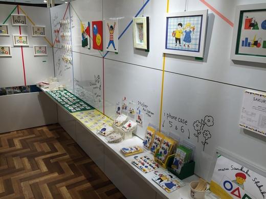6/5~6/17 SAKURAI MIKI 個展『maru Sankaku Shikaku』開催のお知らせ_f0010033_13401318.jpg