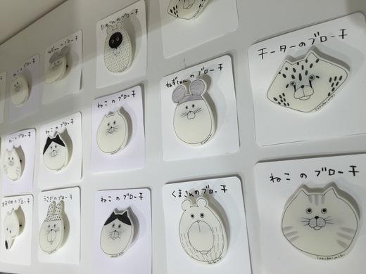 6/5~6/17 SAKURAI MIKI 個展『maru Sankaku Shikaku』開催のお知らせ_f0010033_13422072.jpg