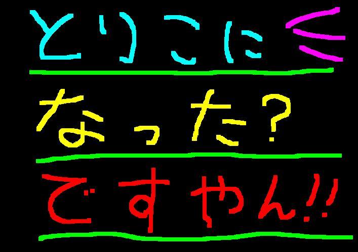 f0056935_10471863.jpg
