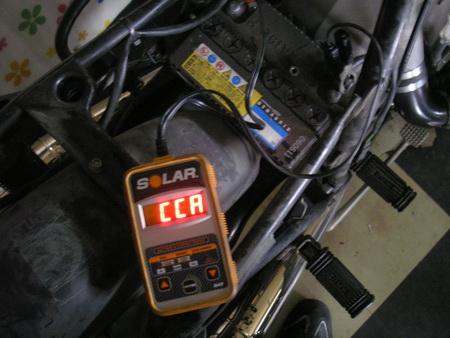 預かり車両のバッテリーの管理_e0218639_1139368.jpg
