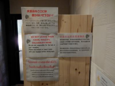 上野には新しいタイプの外客人気ホテルが生まれている_b0235153_17421946.jpg
