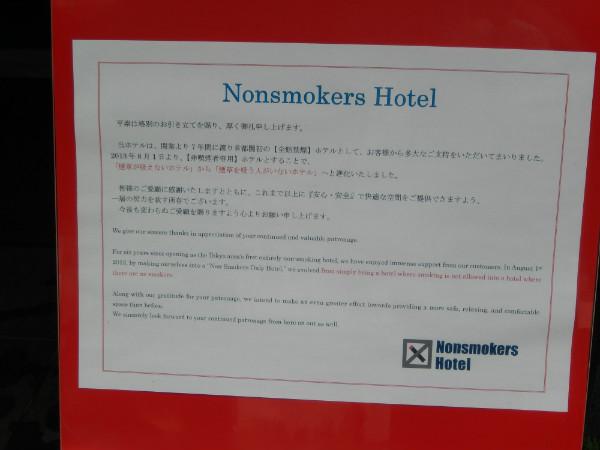 上野には新しいタイプの外客人気ホテルが生まれている_b0235153_17435592.jpg