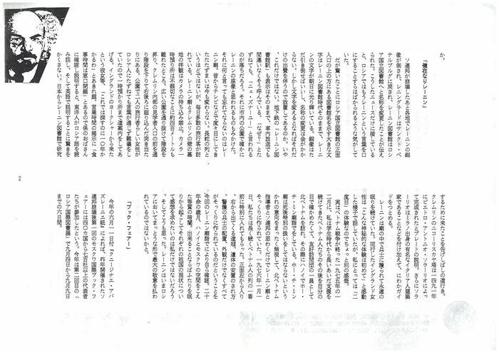 c0295254_10125512.jpg