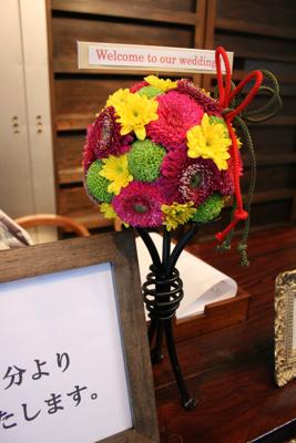百年蔵 会場装花(和モダンで......黄色のピンポンマムが好きな花嫁さん)_e0149863_22480212.jpg
