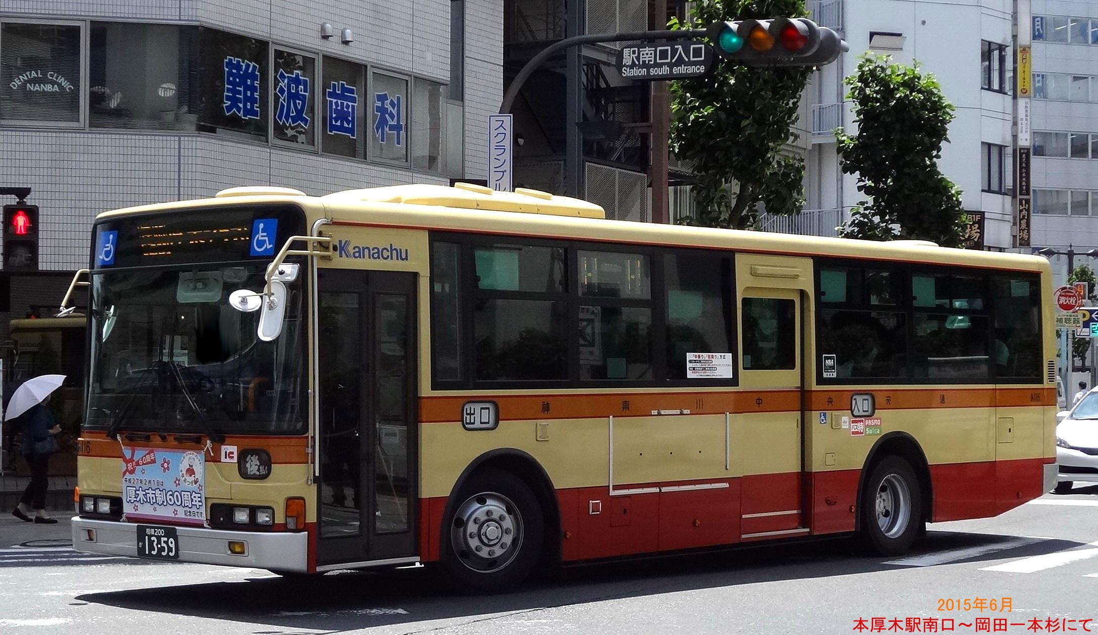 b0149766_2026135.jpg