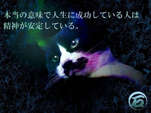 c0365687_13182354.jpg