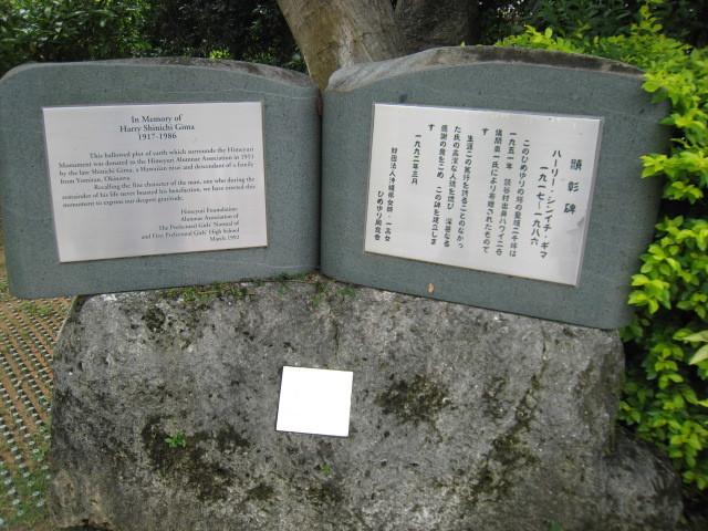 沖縄旅行 その3_e0021092_11411914.jpg