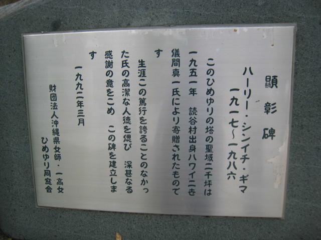 沖縄旅行 その3_e0021092_11415268.jpg