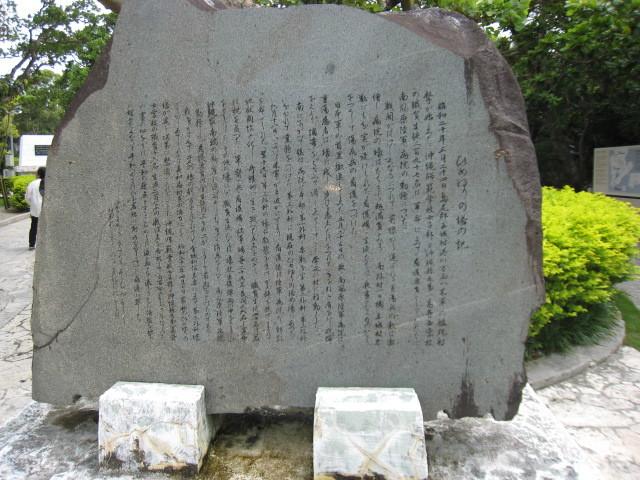 沖縄旅行 その3_e0021092_11424198.jpg