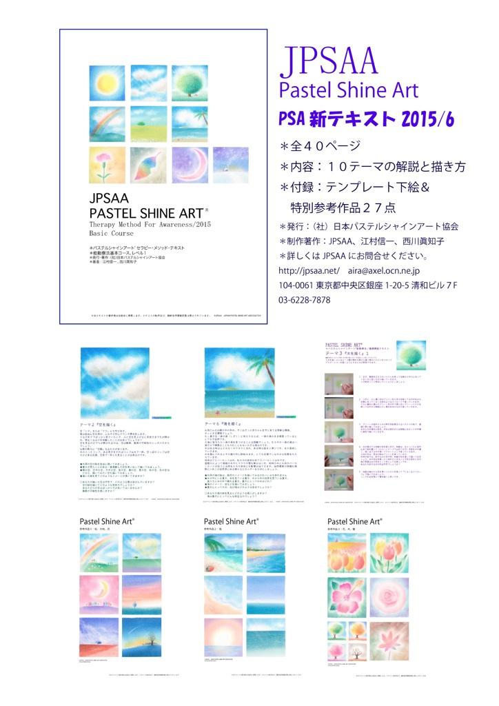 f0071893_725236.jpg