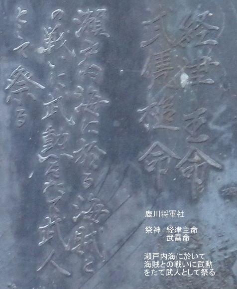 能美島・鹿川集落の山側_d0089494_10291956.jpg