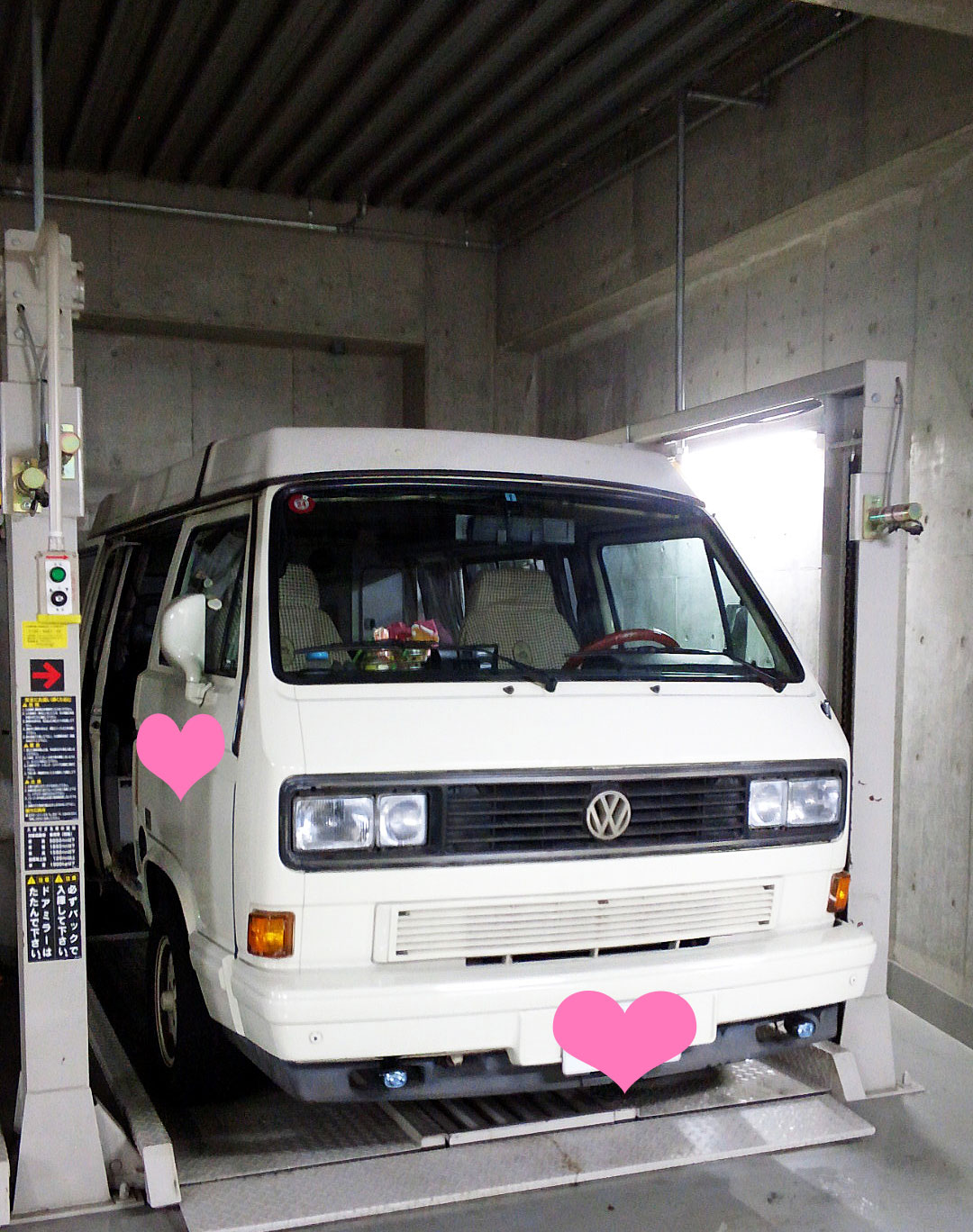 強行静岡、キャンピングカーで初仮眠。_d0224894_19348.jpg