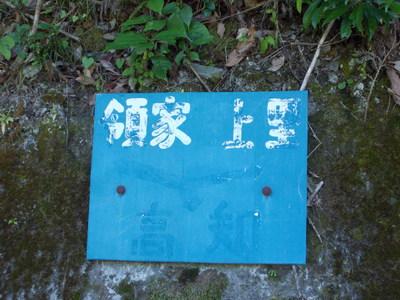 f0308898_2011326.jpg