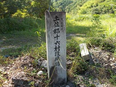f0308898_20114841.jpg