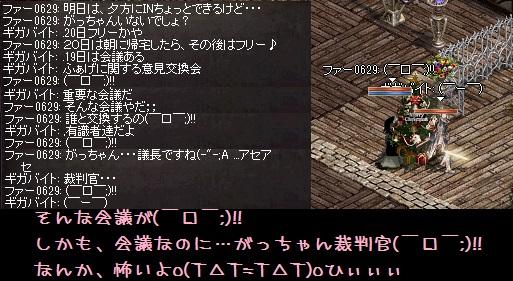f0072010_5304670.jpg