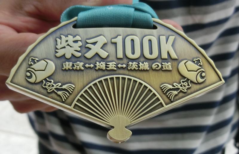 6月6日(土)柴又100Kマラソン開催_d0278912_02294990.jpg
