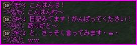 b0062614_120939.jpg