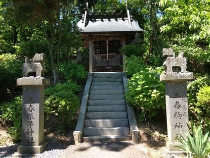 『 高柴デコ祭り 』_f0259324_20102260.jpg
