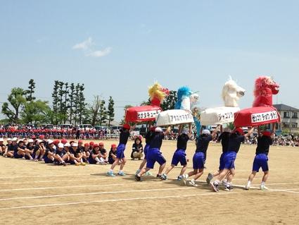 『 日和田小学校運動会 』_f0259324_20303148.jpg