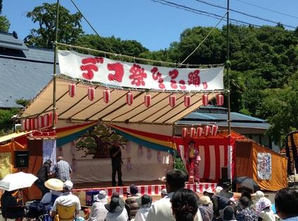 『 高柴デコ祭り 』_f0259324_2072625.jpg