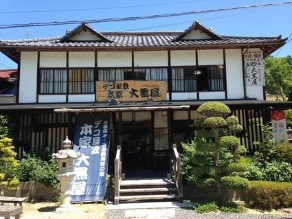 『 高柴デコ祭り 』_f0259324_208871.jpg