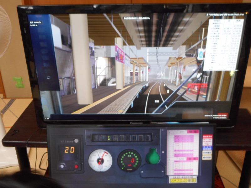 鉄道シミュレーターBVE 2015オフ会_a0066027_6561958.jpg