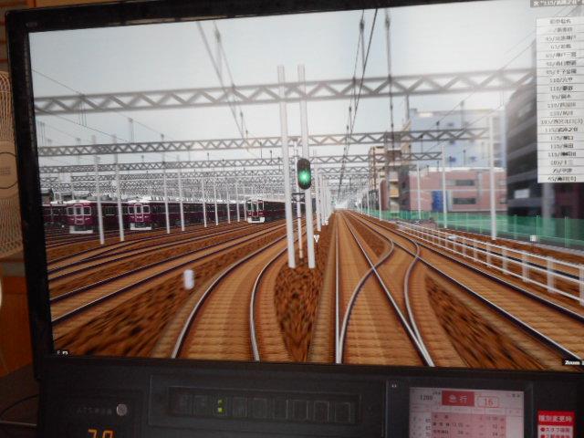 鉄道シミュレーターBVE 2015オフ会_a0066027_6563098.jpg