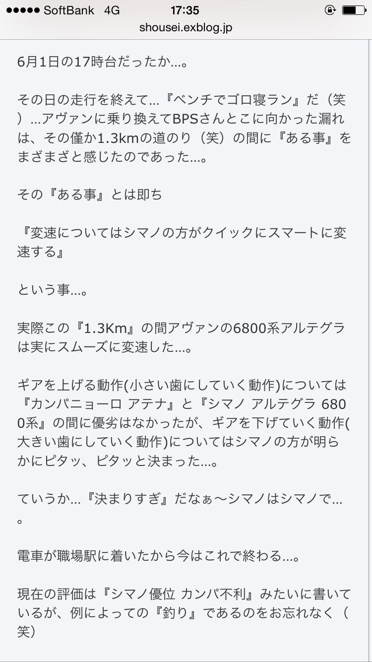 b0136045_17455811.jpg