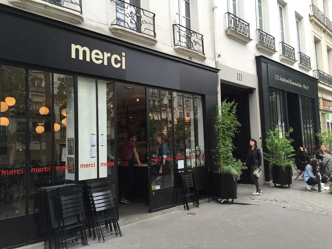 merci(メルシー)でお買い物_b0060363_1521634.jpg