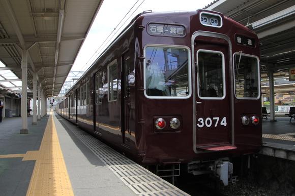 阪急3074F 箕面線_d0202264_1253413.jpg