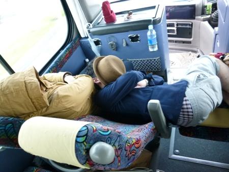 いざ幕末へ~2015札幌オフィス社員旅行~_e0206865_092068.jpg
