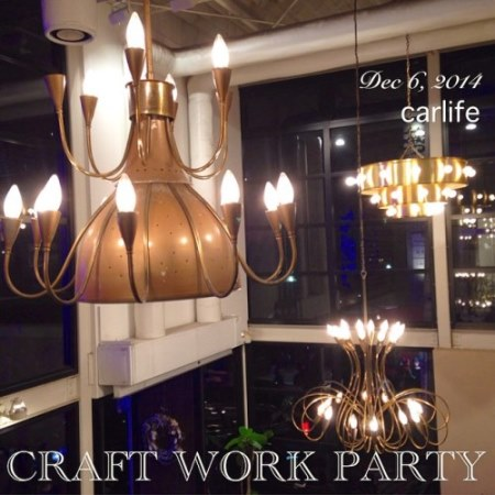 ★carlife craft party!!★_b0189667_14135627.jpg