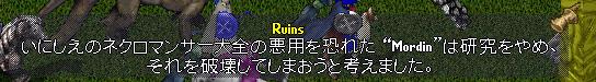 b0022669_113721.jpg