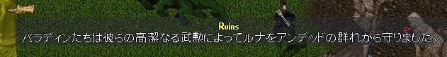 b0022669_1212586.jpg