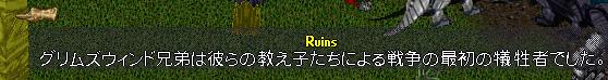 b0022669_1214010.jpg