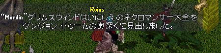 b0022669_125180.jpg