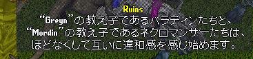 b0022669_182263.jpg