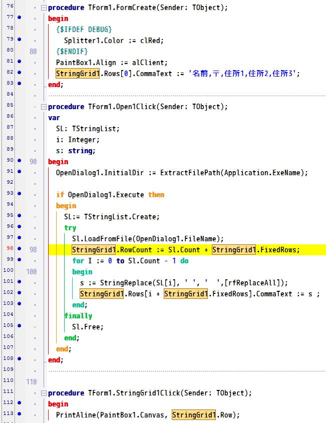 Delphi XE Pro - IDEなどにインストールすべきものを教えて欲しい。「CnPack」と「IDE Fix Pack」以外で_b0003577_22035012.png