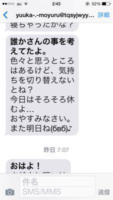 f0320488_2505174.jpg