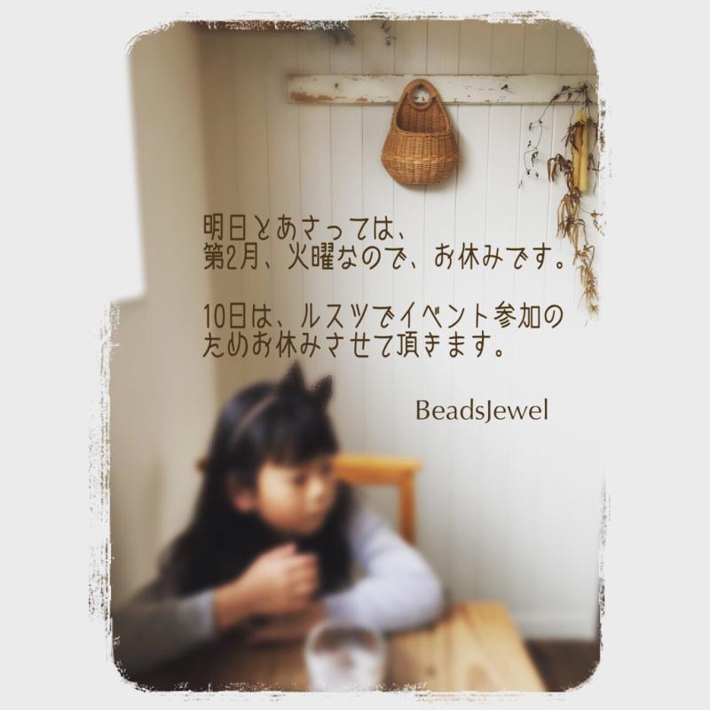 b0113698_20334747.jpg