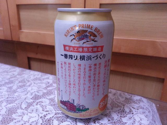 6/7夜勤明けのビールVol.209 キリン一番搾り横浜づくり 350ml ¥221_b0042308_183223100.jpg