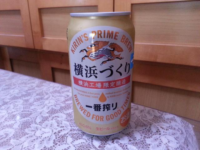 6/7夜勤明けのビールVol.209 キリン一番搾り横浜づくり 350ml ¥221_b0042308_18322336.jpg