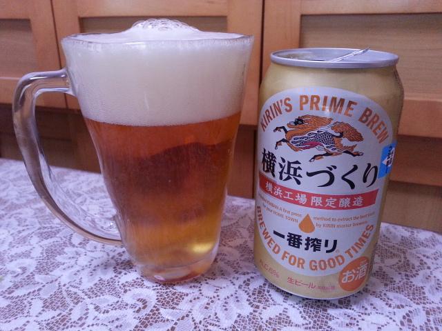 6/7夜勤明けのビールVol.209 キリン一番搾り横浜づくり 350ml ¥221_b0042308_1832238.jpg