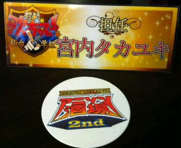 ☆ありがとう!仙台family。。_a0120325_22504063.jpg