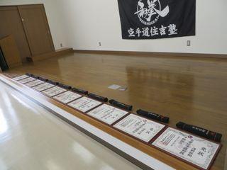 平成27年度昇段審査会 ①_c0118332_9441295.jpg