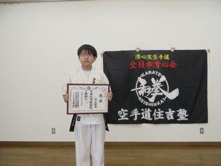 平成27年度昇段審査会 ②_c0118332_9513659.jpg