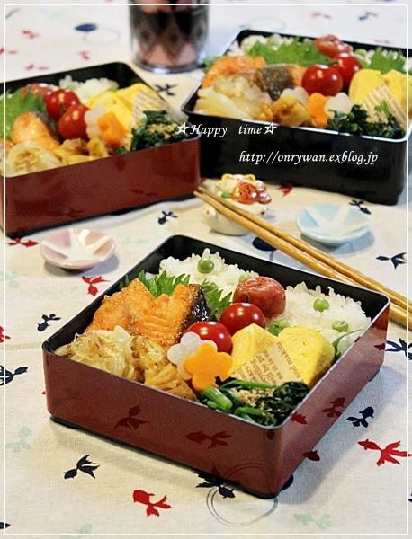 鮭のバター醤油焼き弁当とプルマンブレッド♪_f0348032_18260161.jpg