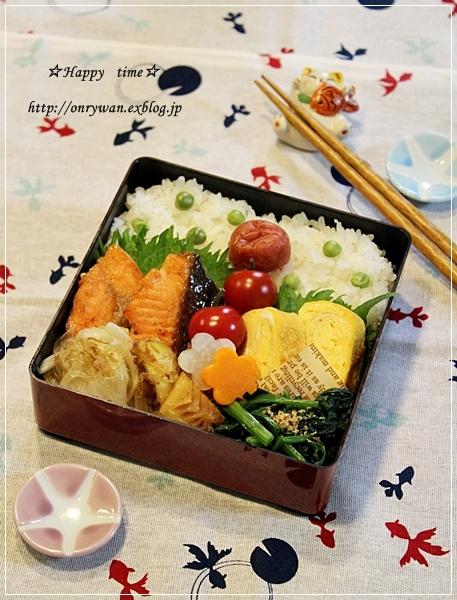 鮭のバター醤油焼き弁当とプルマンブレッド♪_f0348032_18260945.jpg